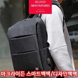 ★오리지널 마크라이든  mark ryden  스마트 USB 백팩 / 디자인백팩 / 남성 방수 비지니스 노트북 가방 15.6인치