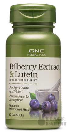[Buy 2 Free Qprime]【Eye Health】GNC Herbal Plus® Bilberry Extract and Lutein 60 capsules EXP 2021