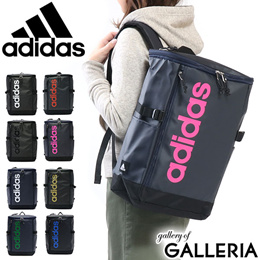 dac844d68a25 adidas school bag daypack commuting backpack sports square B4 22L 55482
