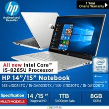HP 14/15 Inch Laptop| Latest i5 8TH Gen 8265U Processor|8GB Ram 1TB HDD| 1 Year Onsite Warranty|