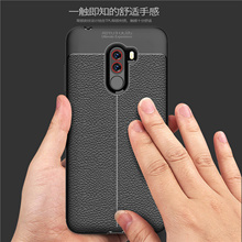 Xiaomi Pocophone F1 Leather Shockproof Cover Case  24894