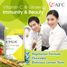 ★Vitamin C and Ginseng (Chewable)★ For Children and Adult ★ Vegetarian★ Boost Immunity