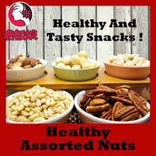 Assorted Nuts and Seeds! Brazil Nuts/Macadamia/Baked Cashew/Pine Nuts/Pecan Nuts !