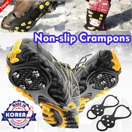 🇸🇬♥MEGA SALE♥Anti-slip Ice Traction Cleat/Anti-skid Detachable shoe covers/얼음 발톱