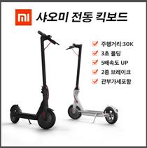 Xiaomi Mijia M365 Smart Electric Scooter foldable lightweight long board hoverboard skateboard