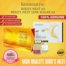 ♥LAST DAY TO TRY♥ [SINGLE BOX] Kinohimitsu Birds Nest 6s / Premium Birds Nest Low Sugar 6s
