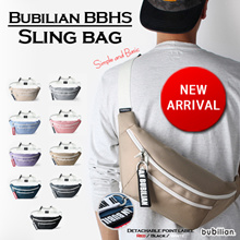 ★Local Shipping★ Bubilian BBHS Sling Bag Crossbody Shoulder Chest Back Pack / Travel Bag / Messenger