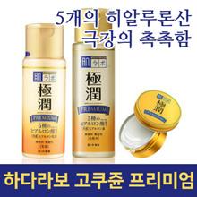 ★ SALE ★ ★ Hara Rabokoku Junior Premium Series Lotion 170ml + Milk 140ml set / premium oil jelly / choose two separately
