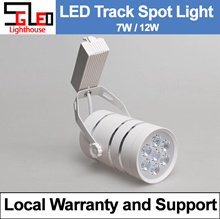 7W-3 Ring★LED Track Light★Local Warranty★Track Light★LED Ceiling Light★LED Lighting★LED  Light★LED