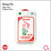[TSP] SONGHE USE $10 COUPONS - 10KG THAI FRAGRANT RICE!| QUALITY RICE!