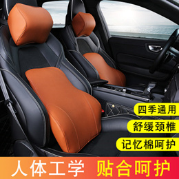 Vehemo 3 Way Adjustable Memory Foam Neck Pillow Car Seat Cover Headrest Neck Support Cushion Car Acc