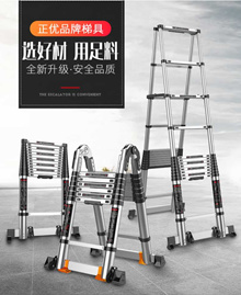 Flexible Compact Multipurpose Heavy Duty Double-sided  Aluminium foldable step ladder trolley stool