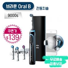 브라운 Oral B 전동치솔 / 브라운 오랄비 지니어스 9000s 블랙 전동칫솔 / 홍콩무료직구 정품보장 / 쿠폰적용가 $139