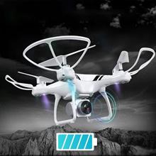 Drone KY101S 2.4Ghz 6-Axis UAV Quadcopter Drone RC Hover RTF 1800Mah