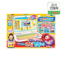 [Young Industrial Official] Kong Soon Coding Computer