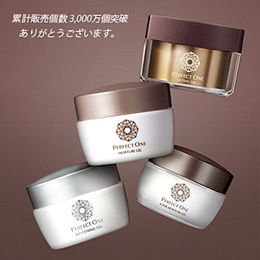 女人我最大 Raffine Perfect One Moisture Gel / Super Moisture Gel / Whitening Gel / Lifting Gel! 帕妃雯 全效水凝霜