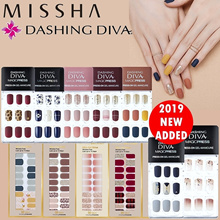 ♥2019 NEW ADDED♥ [ MISSHA x DASHING DIVA ] COLLECTION★EXCLUSIVE DESIGN★MAGIC PRESS | GEL STRIP