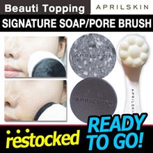 ★ 2017 NEW ★ [APRILSKIN] April Skin Signature Soap Original / Black (Magic Stone New Version)