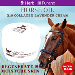 Japan Horse Oil Cream Herb Hill Furano Collagen Face Skin Anti-aging Q10 Lavender Scent