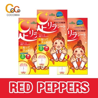 RED PEPPERS 30s X 2pack