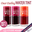 Buy 1 Get 1 Free Dear Darling WATER Tint