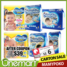 [MAMY POKO] Baby Diapers Carton Sales ★ EXTRA DRY Tape • OPEN JUMBO Tape • EXTRA SOFT Pants