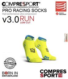 Compressport Pro Racing Socks V3 Run Lo Fluo Yellow. FREE SHIPPING!!!
