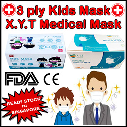 ❗❗❗SG READY STOCK★Surgical Mask 3ply★Disposable Medical Mask★3ply Kids Mask★Hand Sanitizer★50pieces★
