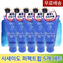 ★ Free Shipping ★ ★ Free Shipping Shiseidou Sensa Perfect Whip 120g · Set of 5 · beautiful pores with a bubble!