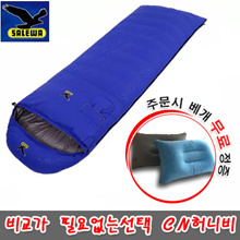 Free shipping / SALEAWA Salle and camping Outdoor sleeping bag / 1000g ~ 2200g / Hiking / Camping / Outdoor / Riding / Ducking / Winter camping equipment