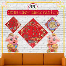 ★福 2019 CNY Decoration 福★ Home Decoration For Chinese New Year