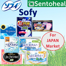 [SOFY] *For Japan Market* Sanitary Napkin/ Pads/ Pantyliner- Deodorize/ Unscented/ Natural Cotton