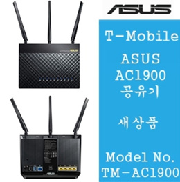 T-Mobile (AC-1900) By ASUS Wireless-AC1900 Dual-Band Gigabit Router