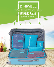 【EDAHOUSE】 [7 Colors Available] CHEAPEST IN TOWN 6 IN 1 TRAVEL BAG
