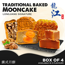 Long Jiang Traditional Baked Mooncakes - Assorted Mooncakes Selection (Box of 4)