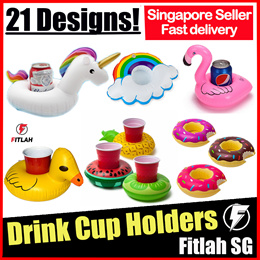 Single Cup Drink Holder Float Flamingo Unicorn Donut Watermelon Lime Duck Heart Football Cherry Can