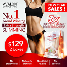 2 BOXES SPECIAL! Award Winning Safe Effective Slimming AVALON™ Fat Burner Plus