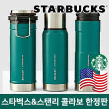 Stubby Stainless Steel Insulated Tumbler Starbucks North America Limited ★ ★ popular items / thermos