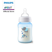 Philips Avent 260ML PP Anti-Colic Bottle (Single Pack)-Blue