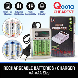 Quality Assured Rechargeable Batteries AA | AAA | 4 Slots Socket Charger Battery SG Seller