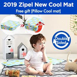 ★ Korea 1st place sales ★ Cool summer Zipel Cool Mat Cool Cushion Medium / Extra Large / Mini Single