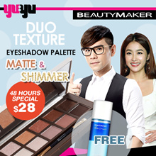 FREE EYE REMOVER HOT ITEM! ✮Duo Texture Eyeshadow Palette✮10 COLORS ✮ Shimmer/Matte✮Long-Lasting