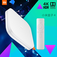 Xiaomi TV Box 100% Authentic Xiaomi Mi TV Box 4 / 4C 4K HDR Ultra HD AI Voice Remote Control