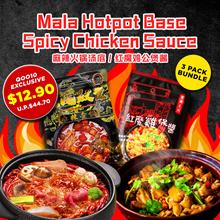 🔥[70% OFF] Hong Kong Famous Red Monster Mala Hotpot Base / Chicken Hotpot Sauce 🔥