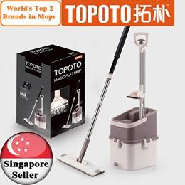 [BL] 360 Degree Rotate Mop/ Automatic Spin Dry Mop / Flat Mop/Magic Mop/Cleaner/SG Warranty