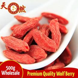 ❤ Premium Wolfberry Wholesale (500g pack) ❤