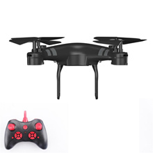 Drone KY101D 2.4Ghz 6-Axis UAV Quadcopter Drone RC Hover RTF 1800Mah