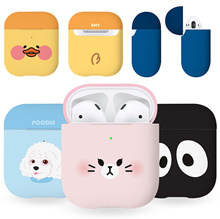 [BanDesign] Airpods2 / Airpods1 Public Hard Case Hand Airpods cover