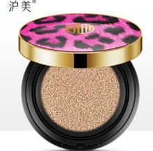 Pink Leopard Air Cushion BB Cream CC Cream Liquid Foundation Concealer Moisturizer