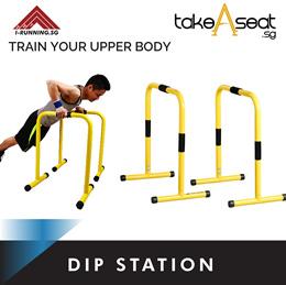 Dip Bar | Dip Station | Dip Press | Tricep Trainer | Home Gym | Fitness